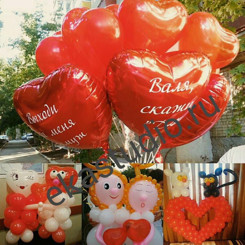 Друзья! Совсем скоро День Всех Влюбленных!
